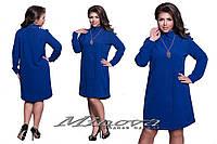"""Красивое женское платье ткань """"Костюмная"""" 48 размер норма"""