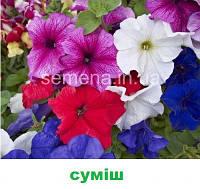 Петунія каскадна Самба F1 (колір на вибір) 100 шт., фото 1