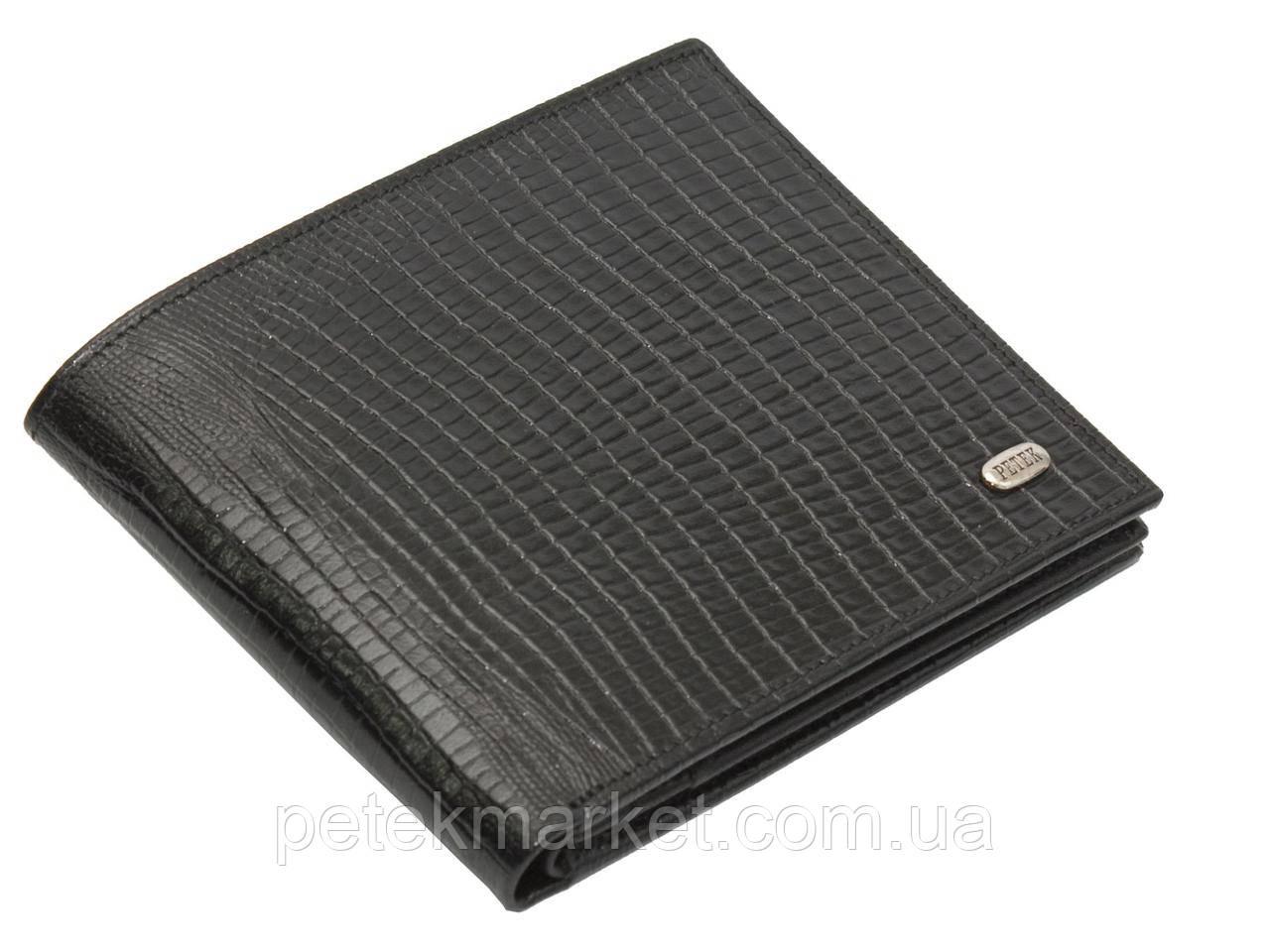 Кожаное мужское портмоне Petek 182-041-01