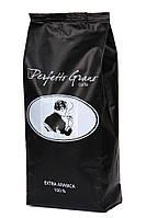 Кофе в зернах Perfetto Grano Arabica 250гр. (80% арабика)
