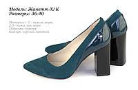 Женские туфли с острым носочком. Украина.