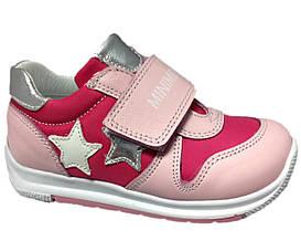 Кроссовки Minimen 96STAR 21 13,6 см Розовый с малиновым