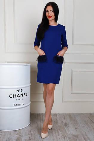 c753934fa3d Теплое платье прямого покроя с молнией вдоль спинки  продажа