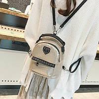 Маленький женский рюкзак, фото 1