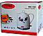 Керамический электро чайник Wimpex WX-152, фото 3