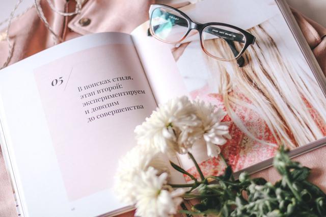 Анушка Риз «Умный гардероб» книга