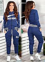 Женский спортивный костюм Nike синий
