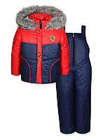 Зимний комбинезон Рональдо (Красный) (104 глянцевая плащевка)