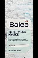 Очищающая маска для лицас минералами мертвого моря Balea Totes Meer Maske, 2st. х 8 ml.