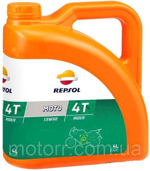 Моторное масло Repsol moto mineral 15w50 4t