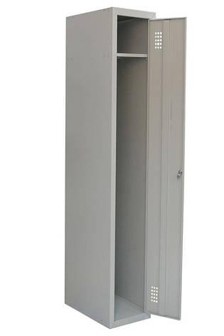 Шкаф Ferocon НО 12-01-03х18х05-Ц-7035, фото 2