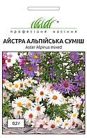 Семена астры Альпийская смесь 0,2 г, Hem Zaden