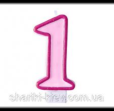 Свеча Цифра 1 розовая на День Рождения