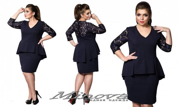 """Изумительные женские платья с баской и кружевом """"Креп-Дайвинг"""" 50, 52 размер батал, фото 2"""