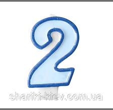 Свеча Цифра 2 голубая на День Рождения