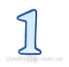 Свеча Цифра 1 голубая на День Рождения