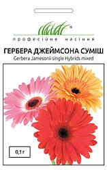 Семена герберы Джеймсона смесь 0,1 г, Hем Zaden