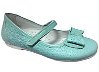 Туфли Minimen 19MYATA 27 17,5 см Мятные