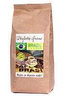Кофе в зернах Perfetto Grano Brazil Santos decaf (без кофеиновое) (100% арабика)