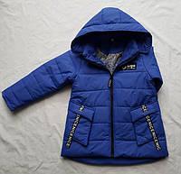 Куртка детская на девочку весна/осень (демисезон) с капюшоном (6-10 лет) (цвет электрик) оптом со склада