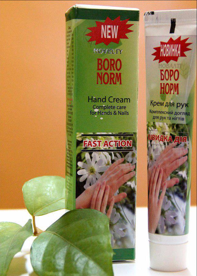 Индийский крем для рук и ногтей BORO NORM - защищает от холода и ветра