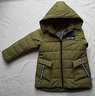 Куртка детская на девочку весна/осень (демисезон) с капюшоном (6-10 лет) (цвет хаки) оптом со склада
