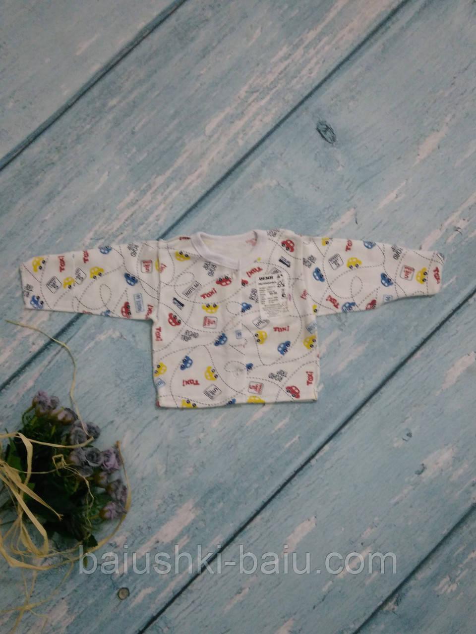 Кофта для новорожденного байковая, р. 56