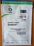 Семена сельдерея корневого Диамант (Diamant). Упаковка 10 000 семян. Производитель Bejo Zaden