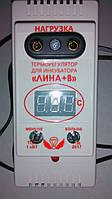 Терморегулятор для инкубаторов цифровой с датчиком влаги