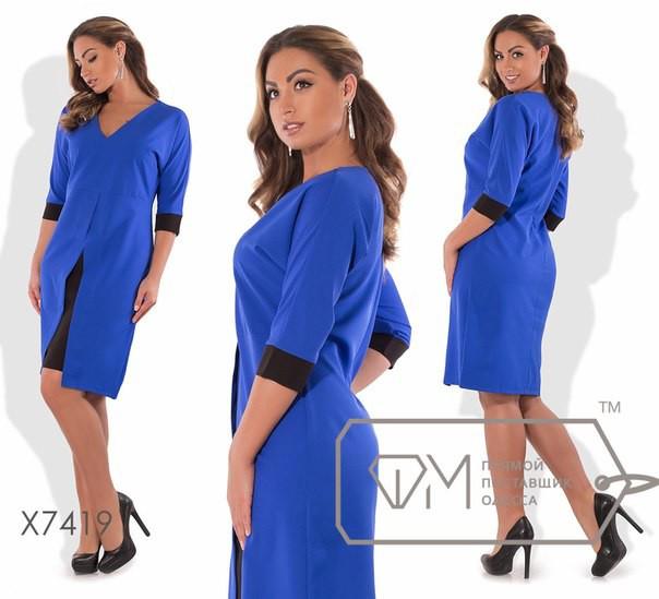 Шикарное женское платье цвет Электрик с поясом, ткань *Костюмная* 48 размер батал