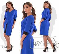Шикарное женское платье цвет Электрик с поясом, ткань *Костюмная* 48, 50, 52, 54, 56 размер батал