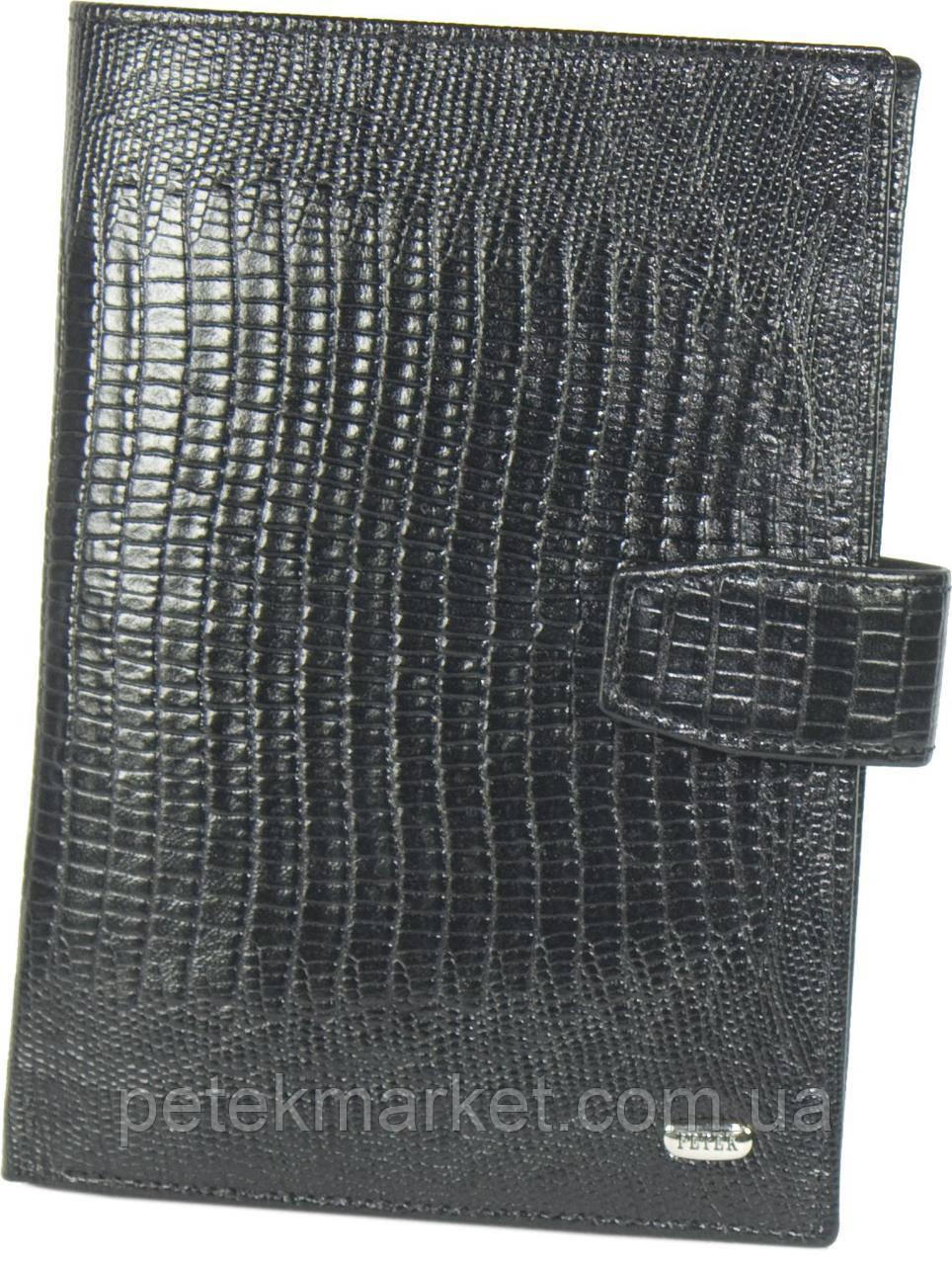 Кожаное мужское портмоне Petek 368