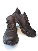 кроссовки для полиции и других охранных структур, для работы и активного отдыха ,модель С - 810 - охрана