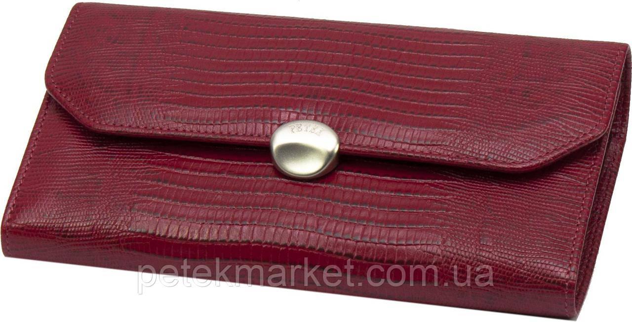 Женское портмоне PETEK 408 Красный (408-041-10)