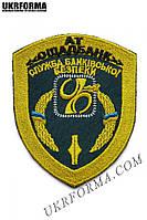 Шеврон АТ Ощадбанк