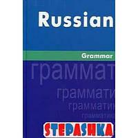 Русская грамматика. На английском языке / Russian Grammar. Милованова. Живой язык
