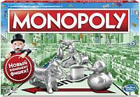 Монополия классическая игра Hasbro C1009121