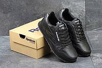 Мужские кроссовкиReebok большие размеру , черные, пресс кожа