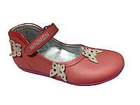Туфли Minimen 19KORAL 29 18,7 см Коралловые