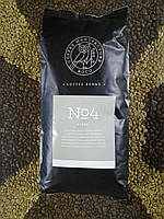 Кофе зерновой №4