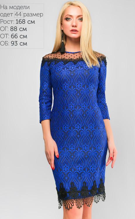 712853e7396689 Сукня з жаккарду з люрексом та сітки: продажа, цена в Полтаві. сукні ...