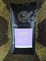 Кофе зерновое №5