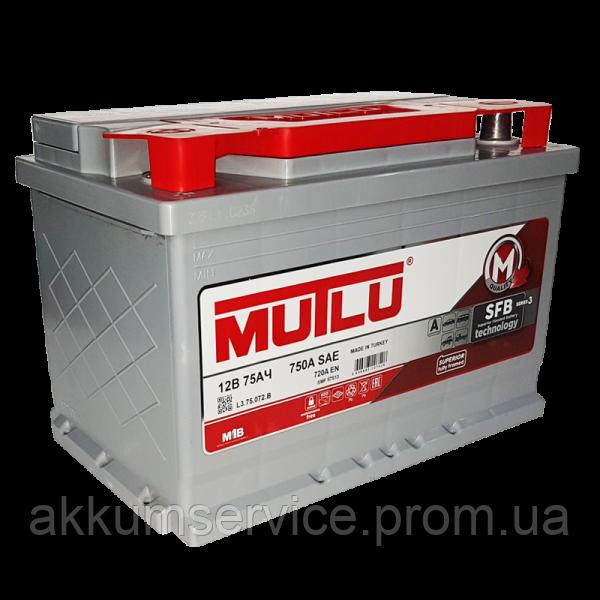 Аккумулятор автомобильный Mutlu Silver 75AH R+ 750A (LB3.75.072.A)