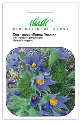Семена сон-травы Принц Генрих смесь 0,1 г, Hем Zaden, фото 2