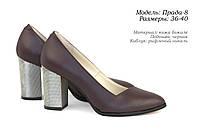 Женские кожаные туфли на устойчивом каблуке, фото 1