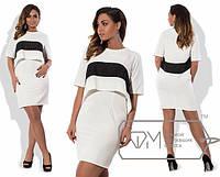 """Красивое женское платье двойка, ткань """"Костюмная"""" 48, 50, 52 размер батал"""