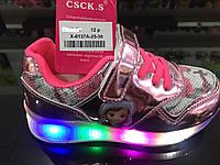 Детские розовые кроссовки с подсветкой Размеры 25-30