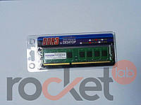 Модуль памяти для компьютера (ОЗУ) DDR3 4GB/1600 Copelion (4GG5128D16)