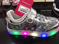 Детские серебристые кроссовки с подсветкой Размеры 31-35