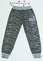 Спортивные  брюки  для мальчика на рост 128 см